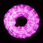 LED 10M Christmas Dark Pink Rope Lights with 8 Functions (36V Safe Voltage)