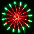 192 LED Red Green Circle Net Christmas Lights with Clock Dial Function 120CM