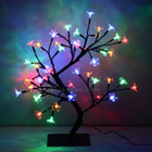 45CM 48 LED Multi Colours Cherry Tree Lights Christmas Wedding Decoration