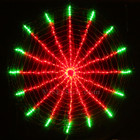 256 LED Red Green Circle Net Christmas Lights with Clock Dial Function 165CM