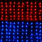 13M 360 LED Colour Changing Blue Red Pink Christmas Icicle Lights
