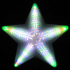 48CM 3D LED Multi Colour Star Christmas Window Lights with Snowfall Function