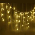 700 LED IP44 Warm White Christmas Wedding Party Icicle Lights
