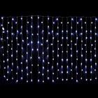 180 LED Christmas Curtain White Lights