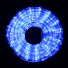 10M LED Christmas Blue Rope Lights