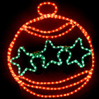 Animated 65CM Christmas Ball with Stars Motif Rope Lights