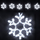 5 Pcs 2.2M LED White Christmas Snowflake Lights