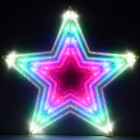 Animated 62CM 4 Layer LED Flashing Multi Colour Star Christmas Tube Lights