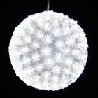 18CM 150 LED White Ball Light with Floral Design 8 Functions