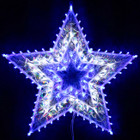 Animated 51CM 120 LED Christmas Flashing White Blue Star Lights