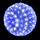 18CM 150 LED Blue and White Ball Light with Floral Design 8 Functions