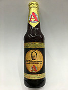 Avery Old Perseverance Barrel-Aged Old Ale