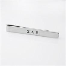 ΣΑΕ Tie Bar
