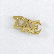 ΣΑΕ Monogram Lapel Pin