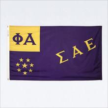 ΣΑΕ 4' x 6' Flag