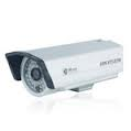 Hikvision DS-2CD892N-IR3