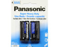 Panasonic AAA Batteries - 4 Pack