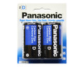 Panasonic D Size Batteries - 2 Pack
