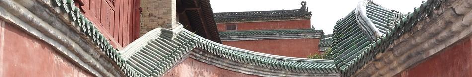 7-wudongshan.jpg