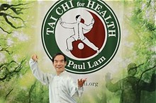 dr-paul-lam-with-the-tai-chi-for-health-logo.jpg