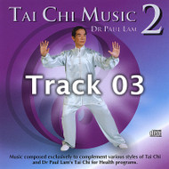 Tai Chi Music Vol. 2 - 03 Music for Sun Style Tai Chi (single track)