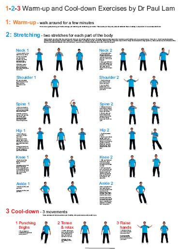 Warm Up and Cool Down List Of Cool Down Exercises