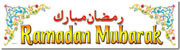 Ramadhan Mubarak Banner