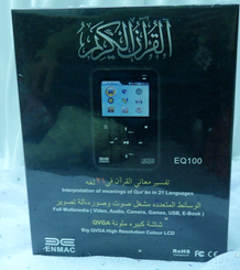 Color Digital Quran - EQ100