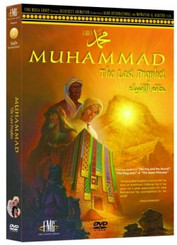"""Muhammad P.B.U.H. The Last Prophet"" Standard Edition Animated Feature Film"