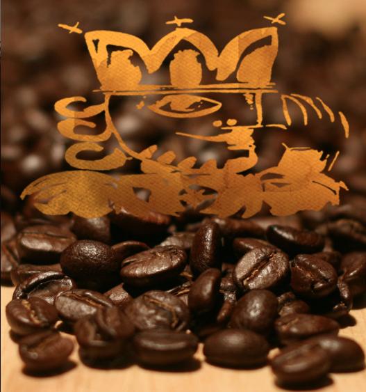 kings-head-beans.png