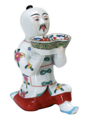 Herend Chinese Kneeling Small