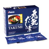 Umeken Takumi 우메켄 타쿠미