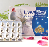 Princess Life Liver King - 건강한 간을 위한 리버킹