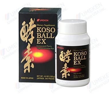 Umeken Koso Ball