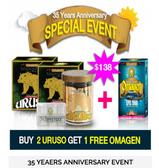 Schweitzz - Buy 2, Get Free Omagen
