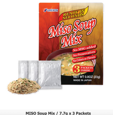 Umeken Miso Soup Mix (3 Packets) - Ready in Seconds