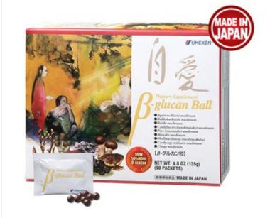 Umeken Beta Glucan Extract Balls