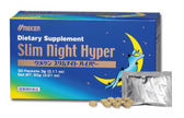 Umeken Slim Night Hyper (30 Packets)