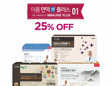 Erom Immune Plus Set 1 (이롬 면역플러스 1)