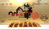 Sun Ginseng Gold (180 capsules)