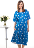 A maternity gown, pregnancy gown, delivery gown, general surgical gown - whatever your need the Daisies hospital gown is blue with white daisies and white silk trimming, and includes our signature full back coverage.