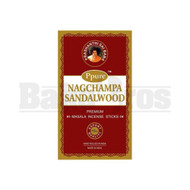 Pack of 12 SANDALWOOD