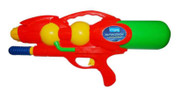 Kingfisher Water Pistol