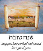 """Jerusalem Sunrise"" New Years Cards"