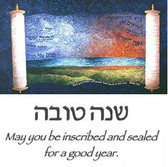 "New Years ""Shanah Tovah"" Cards"