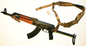 This kit contains the URBAN-SENTRY Hybrid Single/Two Point Sling for an AK-47 Underfolder.
