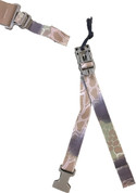 URBAN-SENTRY Hybrid sling Cinch Strap replacement, ($6.00)