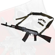 E-RUSH Sling kit for the Arsenal SLR-106