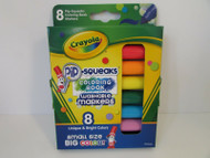 CRAYOLA PIP-SQUEAKS 8 WASHABLE MARKERS SMALL SIZE BIG COLOR NEW - SH