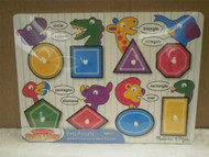 MELISSA & DOUG- #3285 SHAPES WOODEN PEG PUZZLE- NEW